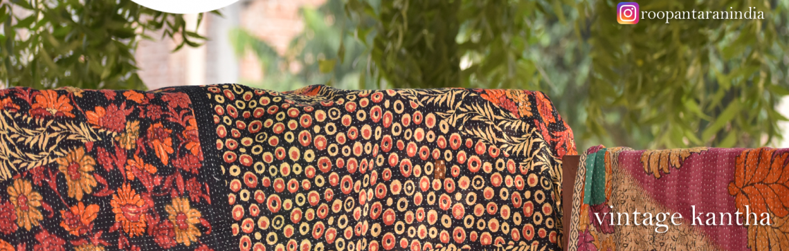 Kantha Throw Vintage